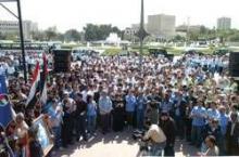 نقل مقر اتحاد الحقوقين العرب من بغداد الى عمان