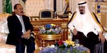 تعيين أول قاضية في الإمارات