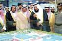 آلية جديدة لبطولة كأس الملك في السعودية