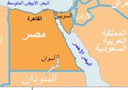 تزامنا مع زيارة امير قطر مطالبة بعودة الررئيس الموريتاني السابق ولد الطايع المقيم في قطر