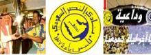 جماهير الاهلي تنتظر استقالة الرئيس واقالة المدرب السبت
