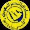 جائزة تميز من اتحاد اللجان الأوليمبية للشيخ عيسى بن راشد آل خليفة