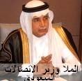 جائزة لباحثه سعودية متخصصة في علم أمراض الدم