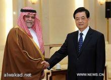 منتدى جدة  يناقش أبرز تطورات (القرن 21) أمير مكة والرئيس التركي  و(40) شخصية عالمية تناقش مستقبل الاقتصاد السعودي