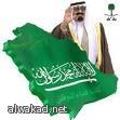 استياء في الكويت من انتقادات للسعودية في صحيفة يملكها تاجر شيعي  ، والسعودي لا تعليق !