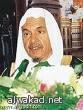ااالإمارات الأولى عربيا والـ24 عالميا في تكنولوجيا المعلومات والاتصالات