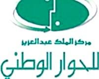 سلة الاتحاد تطرد نجمها المغربي
