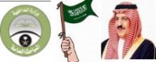 الهلال يجدد لليبي طارق التائب بعد مطالب جماهيره