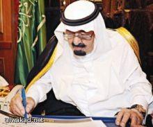 كاتبة سعودية تطالب بمنع صفحات المطالبات بقيادة السيارات والمهووسين المطالب بضرب النساء في الشوارع والداعين بضرب الضاربين بالاحذية !