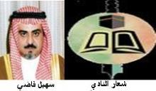 البنك الإسلامي يدعو لإستراتيجية تحقق الأمن الغذائي