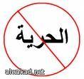 100 دقيقة : الخسوف الكلي للقمر مساء الأربعاء  في السعودية