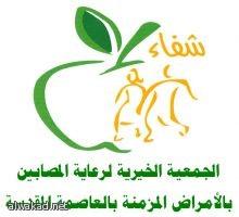3 من خريجي معهد العربية في مكة ينهون ترجمة معاني المصحف إلى الاندونيسية