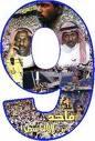 500 مليون دولار مساعدات سعودية للمغرب