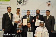 أرامكو السعودية تدشن شبكة غاز جديدة للصناعة في ينبع