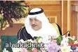 العاهل السعودي في مدينة طبية عسكرية لاجراء جراحة ثالثة واسواق العالم تترقب