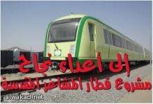 مصر ولبنان واليمن تفوز بالمراكز الثلاثة الأولى لمسابقة خطط الأعمال التكنولوجية العربية لعام 2011