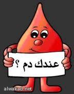 تصنيف للصحف الكويتية: 8 تصعيدية و5 معتدلة والغالبية تخضع لأجندات التجار