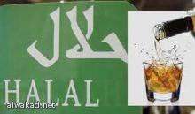 ملتقى للعمران والتراث الوطني بمشاركة الحرفيين في جدة