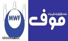 جامعة جازان تنظم فعاليات الأسبوع العربي لريادة الأعمال العربي