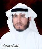 مجلس الوزراء السعودي يصدر قرارات تشريعية لفض تدافع الاختصاصات في قطاعي الرقابة والتحقيق والاداء العام ويقر الخطة الاستراتيجية للنقل الوطني