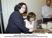الاتحاد النسائي العربي: الارتقاء بأوضاع المرأة