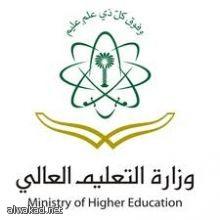 """لتعليم العالي السعودي يطلق لقناة """"عالي"""" الفضائية على عربسات من اجل اخبار المجتمع بما يتحقق من انجازات"""