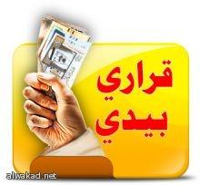"""تونسيان يفوزان بجائزة """"ابن خلدون ـ سنغور للترجمة """" لعام 2011"""