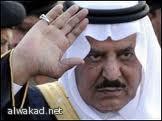 وزارة الصحة  المصرية تسمح بتداول عقار مضاد لتجلط الدم عن طريق الفم