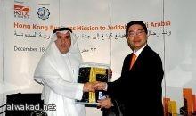 البنك الدولي يعلن استئناف فتح مكتبه القطري بصنعاء