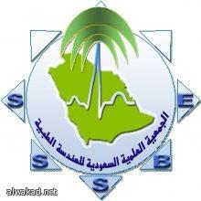 افتتاح طريق الكباش بجنوب مصر أمام السياحة العالمية في مارس 2012