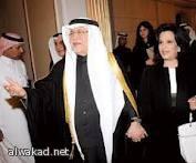 المركز الوطني للقياس والتقويم السعودي  في التعليم العالي  يعرف بالخطة الاستراتيجية الجديدة