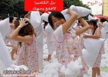 دار الإفتاء المصرية:تفتي بجواز تهنئة غير المسلمين بأعيادهم جائزة ونقابة الأشراف تساند