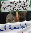 استثمارات عربية تفوق 5 مليارات  دولار   في  الجزائر