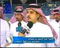 صفقات بالملايين في اندية النصر والشباب