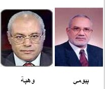 من يقرأ الآخر بشكل خاطئ.. أمريكا أم الإعلام العربي؟