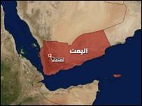 برلماني مصري يعارض منع ختان النساء