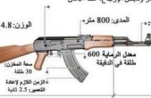 احالة المقصرين في حماية المدن التاريخية في اليمن الى القضاء