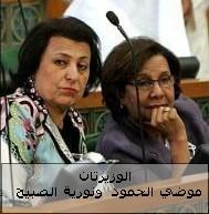 ضجة حول امرأة جزائرية تحاكم بتهمة ممارسة الطقوس المسيحية في الجزائر 33 مليون مسلم و10 آلاف مسيحي ؟
