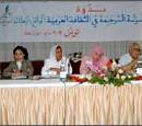 مركز عربي يترجم كتاباً صينياً إلى العربية