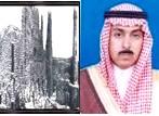 مرصد حضري لمدينة مكة المكرمة من اجل تنمية مستدامة