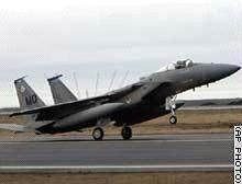 ثغرات هائلة في الدفاع الجوي الأمريكي مع تعطيل 450 طائرة F15