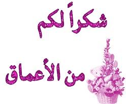 حينما تزند الكلمات في الصدور الجريحة : الراهن في مِرآة الزجل المغربي