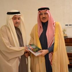 العلوم والتقنية تنظم المؤتمر السعودي الدولي الثاني للتقنية الحيوية