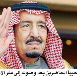 ..   سفارة الإمارات بالرياض تطلق «مبادرة الرواق الثقافي