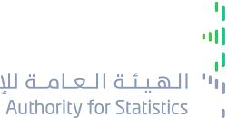 قريبا استراتيجية للأمن الغذائي والخزن في السعودية