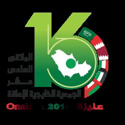 ورش عمل ملتقى التخصصات المهنية والوظيفية الرابع في جدة