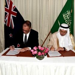 منتدى سعودي بريطاني للبتروكيماويات ينطلق بالرياض