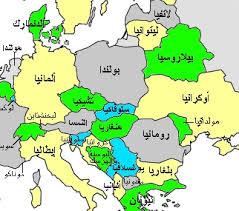 الدخيل رجل أعمال سعودي  تركيا بوابة السعودية لاوربا والسعودية لتركيا للعرب