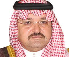 مشعل بن ماجد يرعى ملتقى المسؤولية المجتمعية للجامعة والقطاع الخاص