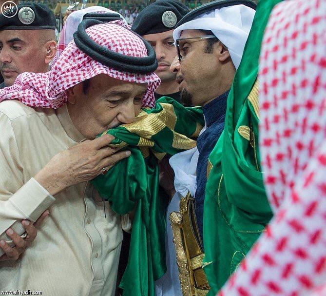 قبلة ملك علم لعلم الوطن